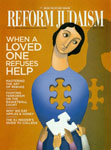 Cover of Reform Judaism magazine